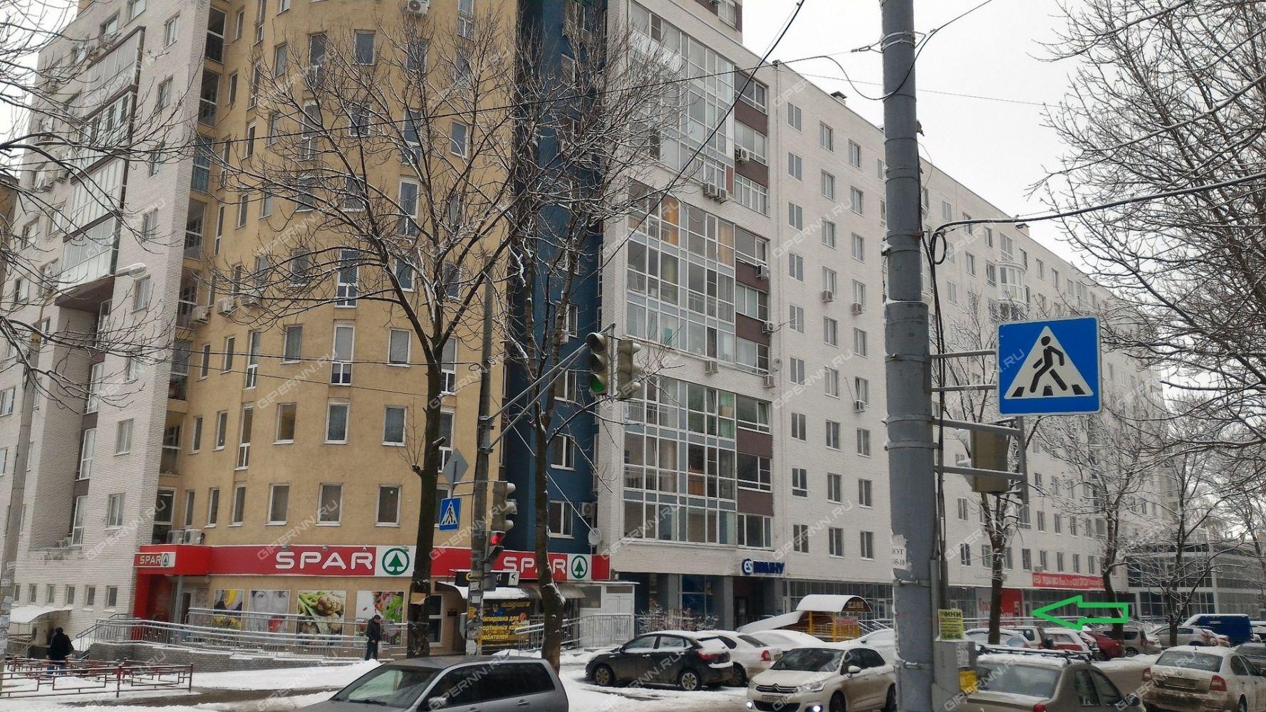Аренда офисных помещений Набережная Малая улица аренда офиса с предоставлением юридического адреса 7 ифнс