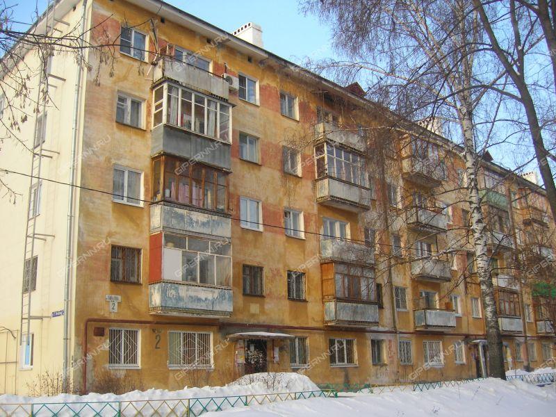 улица Павла Мочалова, 2 фото