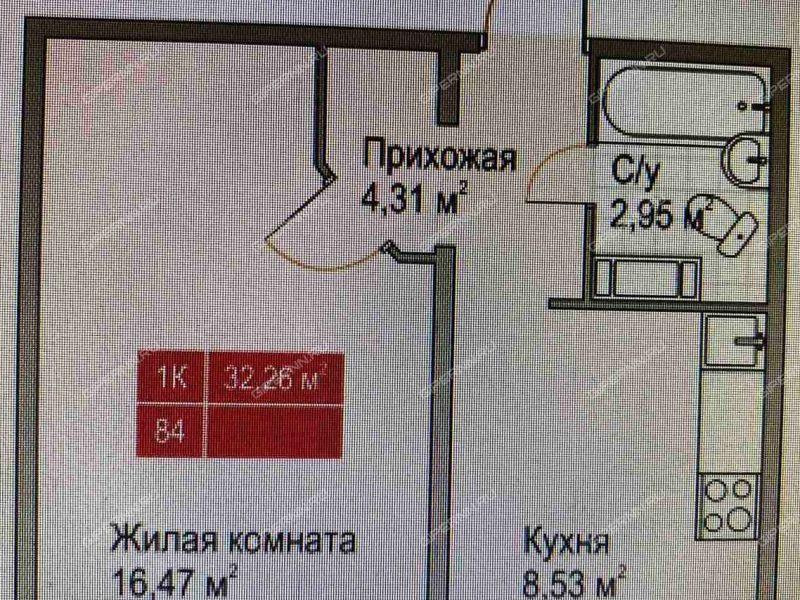 однокомнатная квартира на проспекте Кораблестроителей
