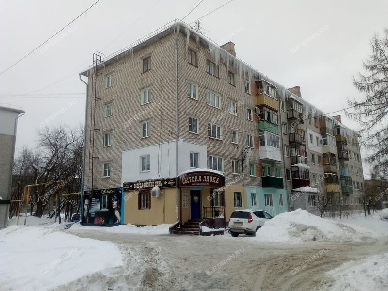 Коммунистическая улица, 15 фото