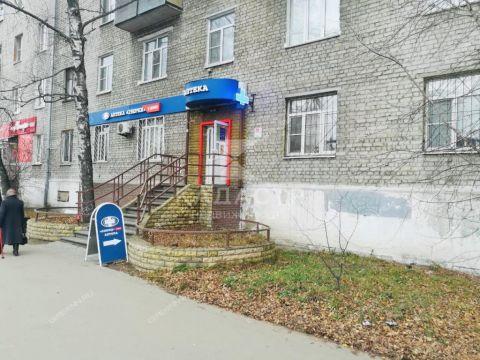 ul-kuybysheva-d-3 фото