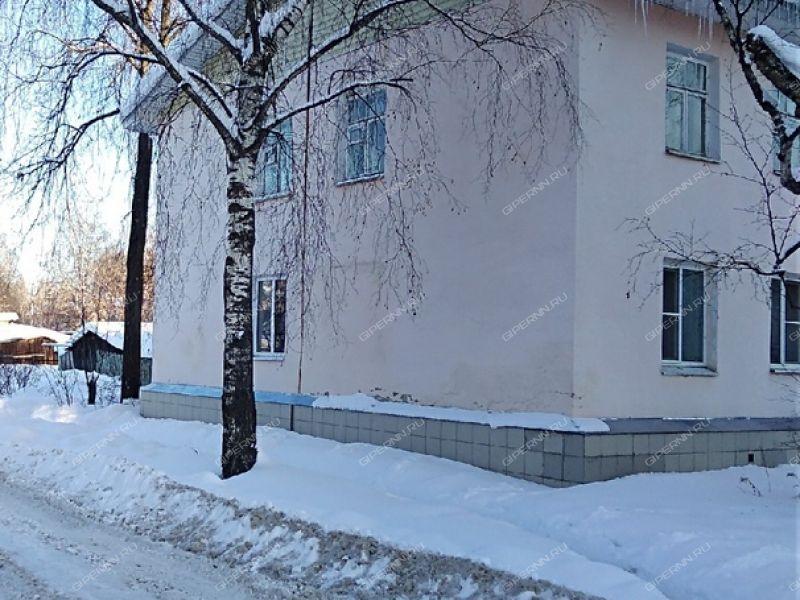 двухкомнатная квартира на улице Чернышевского дом 2 город Богородск