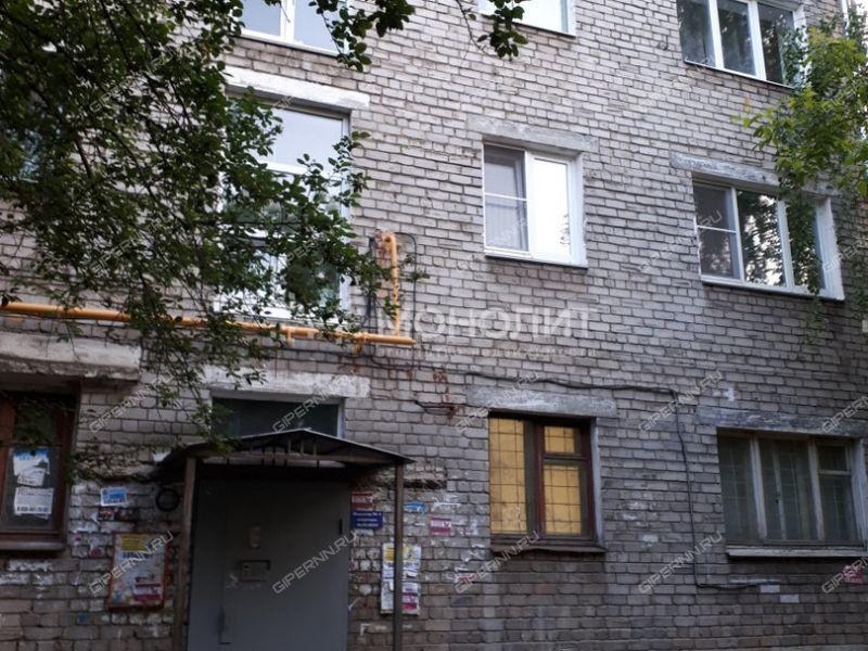 двухкомнатная квартира на Сормовском шоссе дом 8