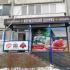 помещение под торговлю на улице Пролетарская