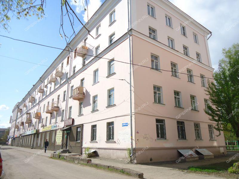 трёхкомнатная квартира на Московском шоссе дом 141