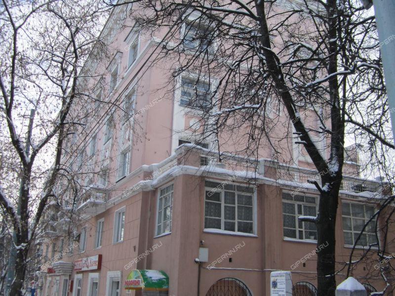 улица Белинского, 45 фото