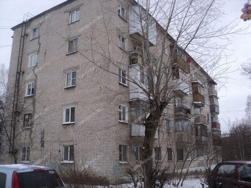проспект Ленина, 52а фото