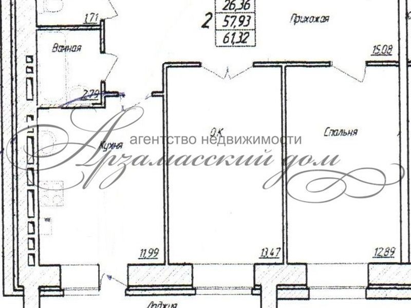 двухкомнатная квартира в новостройке на улице Жуковского город Арзамас