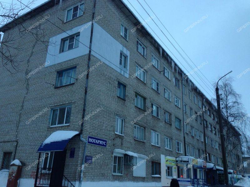 квартира-студия на Коммунистической улице дом 5 город Балахна