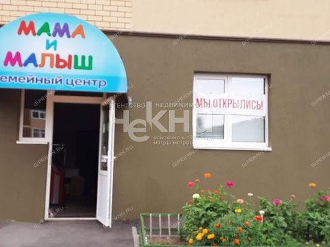 derevnya-afonino-kstovskiy-rayon фото