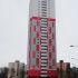 однокомнатная квартира на бульваре 60-летия Октября дом 21 к1