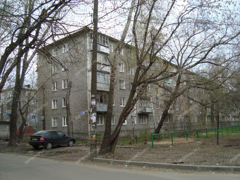 проспект Ленина, 28в фото